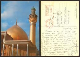 Iraq Sammra Al Askari Shrine Mosque Nice Stamp  #28935 - Iraq