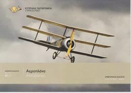 Cyprus Brochures 2021 Aeroplanes - Greek Revolution - Cancer Association - Cyta - Cartas
