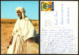 Libya Fezzan Shepherd Man Nice Stamp  #28937 - Libye