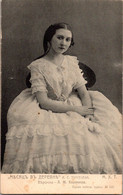 Russia Imperial Tsarist 1910s Koreneva Month Village Moscow Art Theater Actress - Theatre