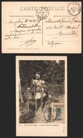 Carte Postale - Congo Belge : Anniversaire Des Jumeaux, Voyagée / Femme Seins Nus. - Belgisch-Congo - Varia