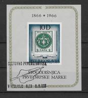 Jugoslawien 1966 Briefmarke Block 11 Gestempelt - Gebraucht