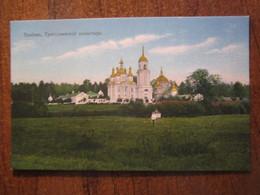RUSSIA, TAMBOV, TRIGULJAEVSKY MONASTERY,  OLD PC - Rusia