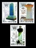 North Korea 1998 Mih. 4102/04 Imjin Patriotic War. Monuments To Victory MNH ** - Corea Del Nord