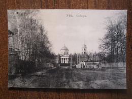 RUSSIA, UFA CHURCH,  OLD PC - Rusia