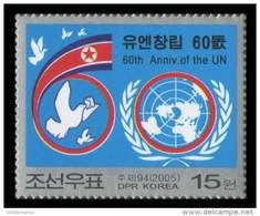 North Korea 2005 Mih. 4945 United Nations MNH ** - Corea Del Nord