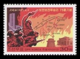 North Korea 2012 Mih. 5919 Pochonbo Battle MNH ** - Corea Del Nord