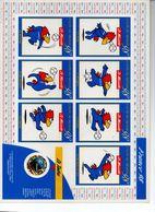 FEUILLE SPECIALE POUR LA COUPE DU MONDE DE FOOT 1998 AVEC  7 FEUILLETS DE LA MASCOTTE PLUS UN TIMBRE NEUF - Curiosities: 1990-99 Mint/hinged