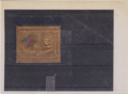 CAMEROUN-TP.PA N° 148 XX OR NEUF  1970 - Cameroon (1960-...)