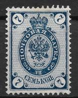 Russia 1889 7K Horizontally Laid Paper. Mi 49x/Sc 59. Mint No Gum - Ongebruikt