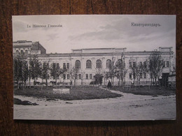 RUSSIA, EKATERINODAR, FEMALE SCHOOL OLD PC - Rusia