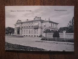 RUSSIA, EKATERINODAR PALACE, OLD PC - Rusia