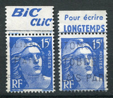 """21565 FRANCE N°886° (260)15F Marianne De Gandon : """"Bic""""clic, Pour écrire Longtemps  1951 TB - Publicidad"""