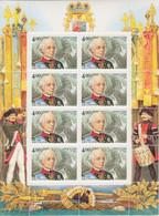 RUSSIE/RUSSIA/RUSSLAND/ROSJA 2005 MI.1287** ,ZAG.1055,YVERT.,275th Birth Anniversary Of A. Suvorov (MNH **) - Unused Stamps