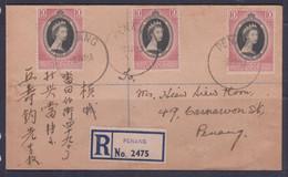 Malaya, Penang 1953 QEII Coronation Registered FDC - Malaysia (1964-...)