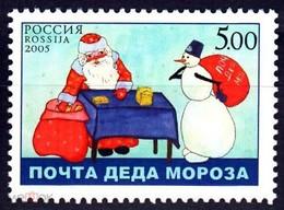 RUSSIE/RUSSIA/RUSSLAND/ROSJA 2005 MI.1292** ,ZAG.1060,YVERT.,Merry Christmas And Happy New Year - Ungebraucht