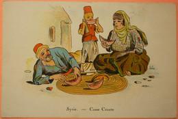 CARTE ILLUSTRATEUR GOD - SYRIE - CASSE CROUTE -2 SCANS-13 - Syria