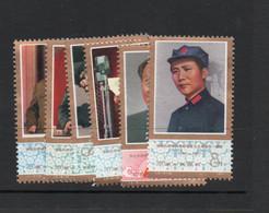 CHINA - 1977 MAO TSE TUNG SET OF 6  MINT NEVER HINGED - Ungebraucht