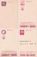 JAPON  ENTIER POSTAL/GANZSACHE/POSTAL STATIONARY  LOT DE 5 CARTES - Postales