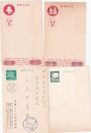 JAPON  ENTIER POSTAL/GANZSACHE/POSTAL STATIONARY  LOT DE 4 CARTES - Postales