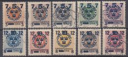 ++G2481. Sweden 1918. Landstormen. AFA 111-20. Michel 115-24. Used - Used Stamps