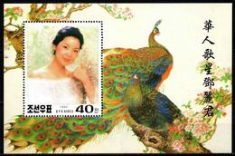 MNH Sheet DPR KOREA 1996: Singer Teng Li-chun (Teresa Teng) - Corea Del Nord