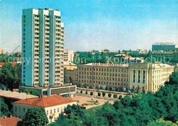 73517144 Dnepropetrovsk Derzhinskistrasse Hochhaus Dnepropetrovsk - Ukraine