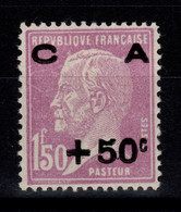 YV 251 N* (legere) Caisse Amortissement Cote 60 Euros - Unused Stamps