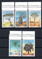 SOMALIA, 1994 - SERIE, SET - FORESTE - FORESTS, MNH** BDF - Somalia (1960-...)
