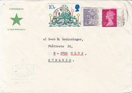 LANGUAGES, ESPERANTO HEADER, CHRISTMAS TREE, QUEEN ELISABETH II STAMPS ON COVER, 1981, UK - Esperanto
