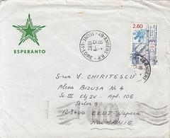 LANGUAGES, ESPERANTO HEADER, SPACE, COSMOS STAMP ON COVER, 1982, FRANCE - Esperanto