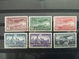 España. 1931. Congreso Unión Postal Panamericana. Correo Aereo  */** - Nuevos