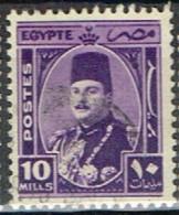 ED 15 - EGYPTE N° 228 Obl. Roi Farouk - Used Stamps