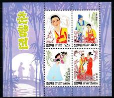 MNH Sheet DPR KOREA 1998: Chun Hyang Stories, CV Mi€ 7.50 - Corea Del Nord