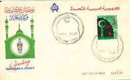UAR Egypt FDC 10-2-1964 Greeting Ramadan & Feast With Cachet - Lettres & Documents
