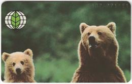 GERMANY O-Serie B-319 - 108 07.93 - Animal, Bear - Used - O-Series : Séries Client