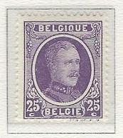COB  198    (MNH) - 1922-1927 Houyoux