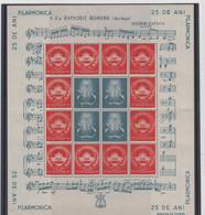 Rumänien Michel Cat.No. Sheet Mnh/** 235/236 - Blocks & Sheetlets