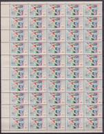 FRANCE - 50 VIGNETTES ANTI TUBERCULEUX N** SANS CHARNIERE - Curiosities: 1931-40 Mint/hinged