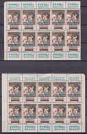 FRANCE - 20 VIGNETTES ANTI TUBERCULEUX AVEC PUB N** SANS CHARNIERE - Curiosities: 1931-40 Mint/hinged