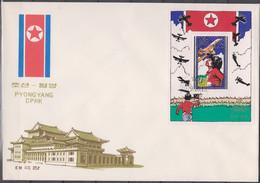 NORTH KOREA - Children - FDC Cover - Corea Del Nord