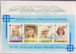 NORTH KOREA - Princess Of Wales - FDC Cover - Corea Del Nord