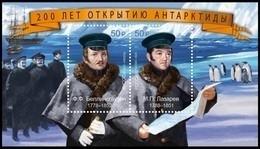 RUSSIA 2020 Block MNH ** VF Mi 2813-14 Bl 293 ANTARCTIC LAZAREV BELLINGSHAUSEN EXPLORER Vostok Mirny SAILING 2591-92 - Polar Exploradores Y Celebridades