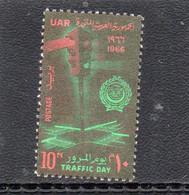 CG68 - 1966 Egitto U.A.R. - Traffico Di Notte - Unused Stamps