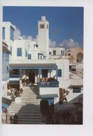 Tunisie : Sidi Bou Said (Sidis) - Le Café Des Nattes (cp Vierge N°139 Mirage) - Tunisia