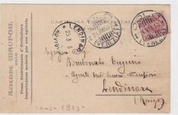 1913 Dolo Venezia, Cartolina Privata Pubblicitaria Viaggiata Per Lendinara. - Storia Postale