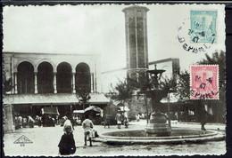 """Tunisie - CM Semi Moderne """"Place Halfaouine"""" Affr 3,50 F - Correspondance De Tunis Pour Philippeville Algérie - - Covers & Documents"""