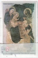SMOM - 1984 - Usato - Natale 1v (rif. 231 Cat. Unificato) - Malte (Ordre De)