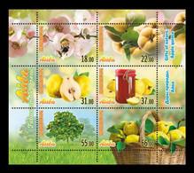 Kyrgyzstan 2021 Mih. 1026/31 Fruits. Quince MNH ** - Kyrgyzstan