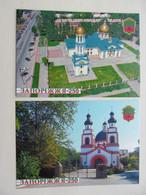 Ukraine Zaporizhia Churches 2020 - Ukraine